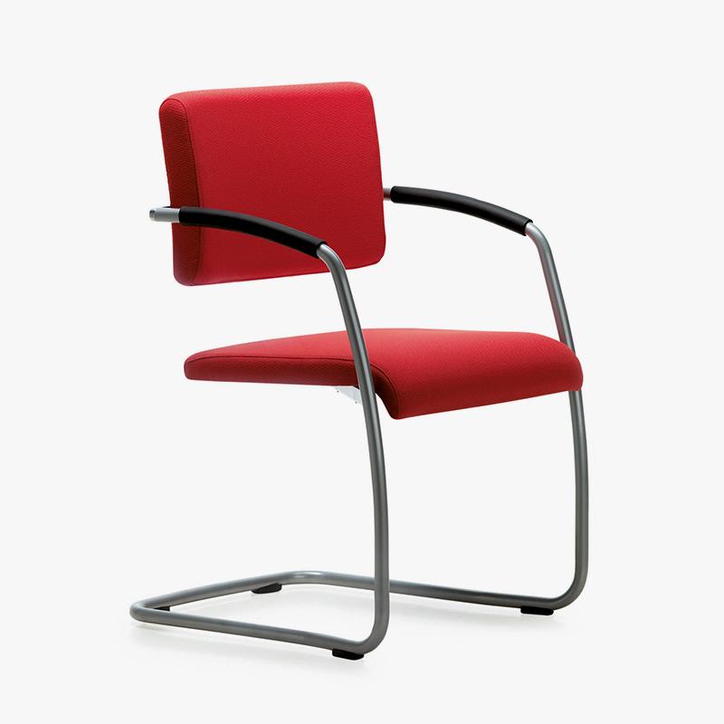 Cadeiras Reunião Zoom